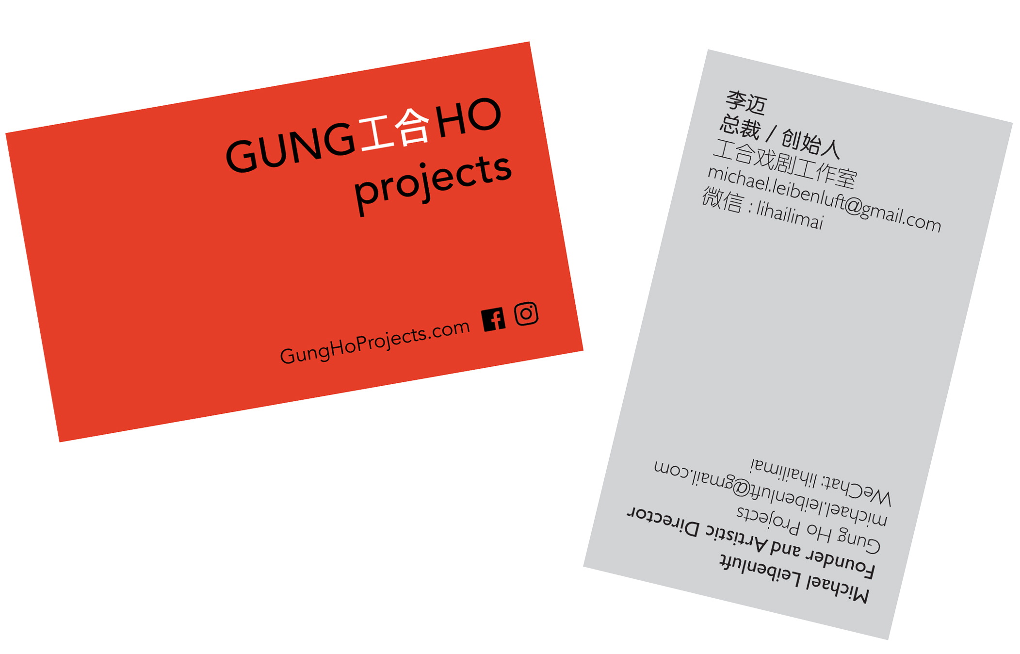 Gungho projects
